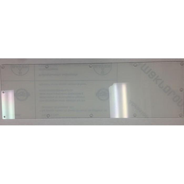 M07757 Series - PPU Lens/Panel